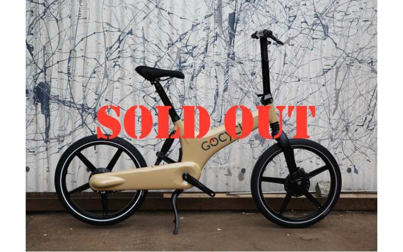 GoCycle G2 Limited Edition Sand